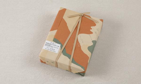 一壷天 美風の包装画像