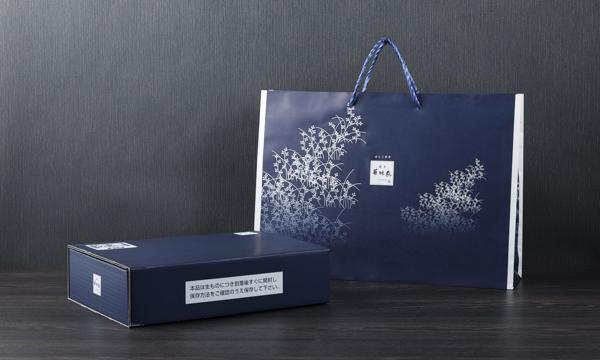 博多華味鳥 水たきセット(3~4人前)の紙袋画像