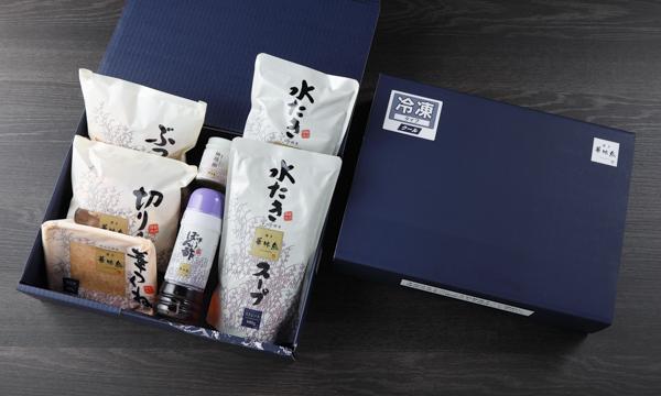 博多華味鳥 水たきセット(3~4人前)の箱画像