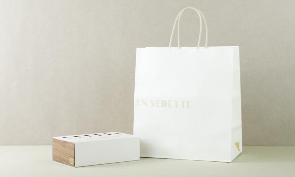 リーヴルクーヘンプティの紙袋画像
