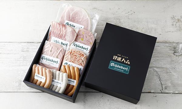 ホワイトハム バラエティギフト8種「食通の麻布土産セット」の箱画像