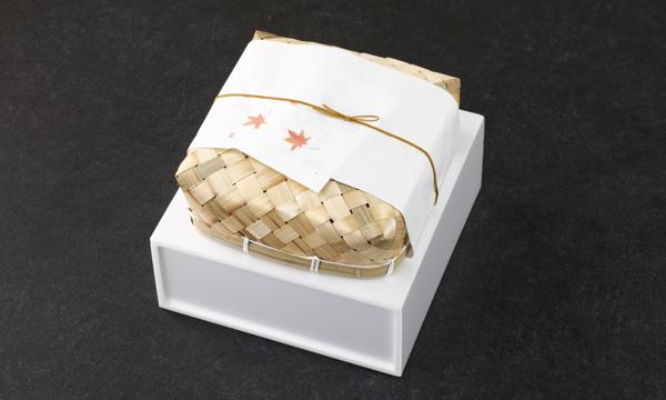京の水炊きセット~名物 活鶏水煮(水炊き)~の包装画像