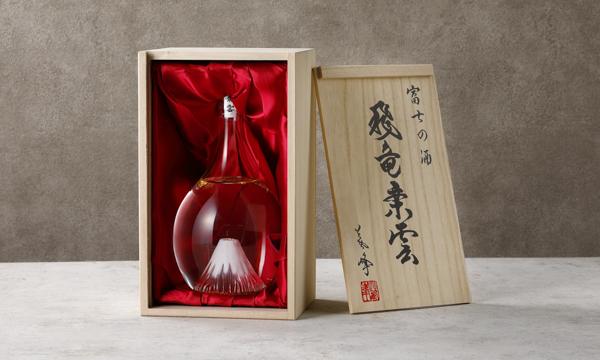 富士の酒「飛竜乗雲」の箱画像