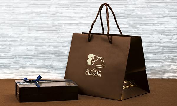 ボンボンショコラ24個入りの紙袋画像