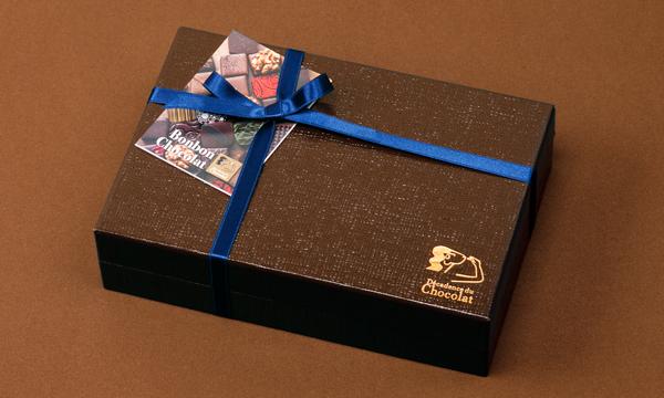 ボンボンショコラ24個入りの包装画像