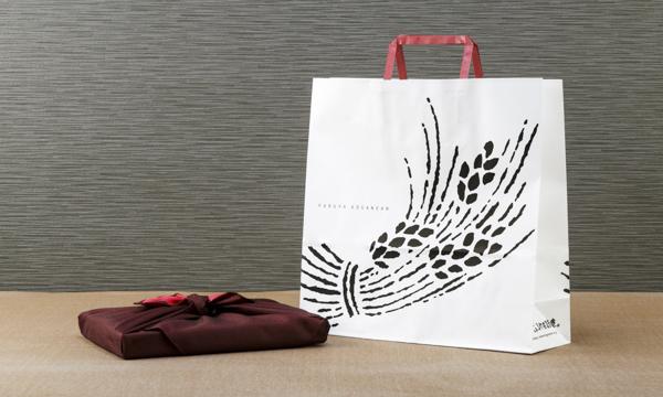 祝菓(ふろしき包み)の紙袋画像