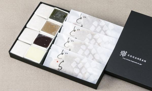 祝菓(ふろしき包み)の箱画像
