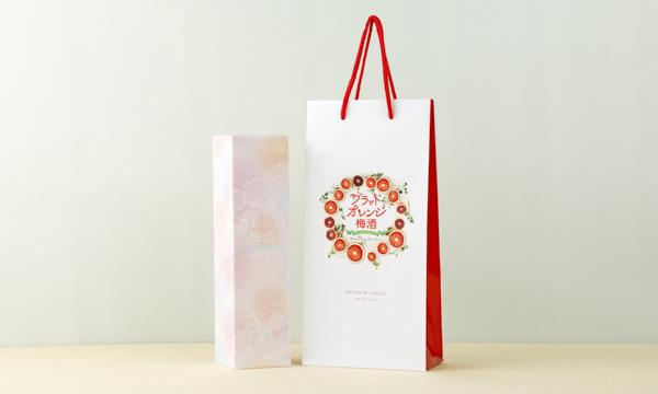 ブラッドオレンジ梅酒の紙袋画像