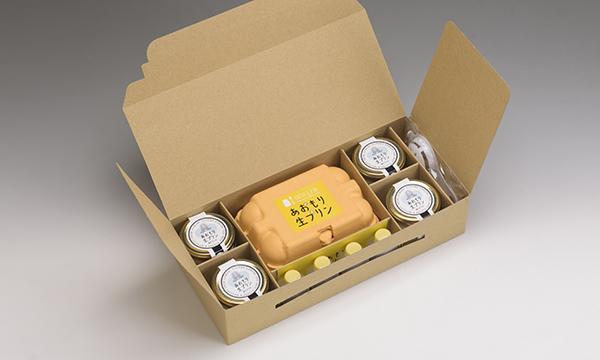 あおもり生プリン(塩カラメル)の箱画像