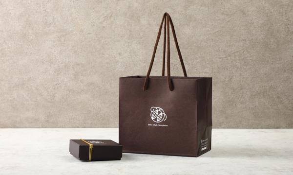生ショコラ レクタングルの紙袋画像