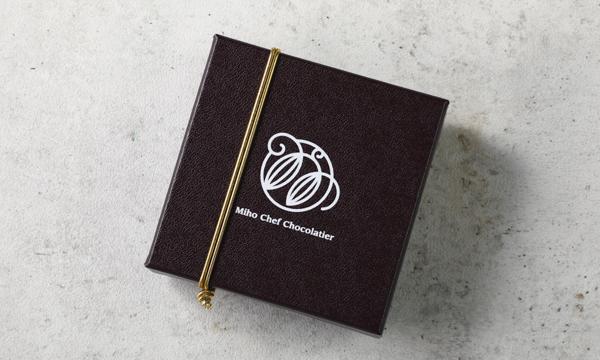 生ショコラ レクタングルの包装画像