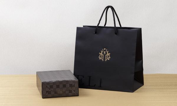 エレゾ セレクション Secretaryの紙袋画像