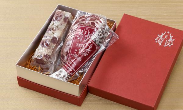 エレゾ セレクション Secretaryの箱画像