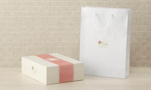 ケーキ屋さんが作ったジンジャーシロップ(国産生姜100%使用)の紙袋画像