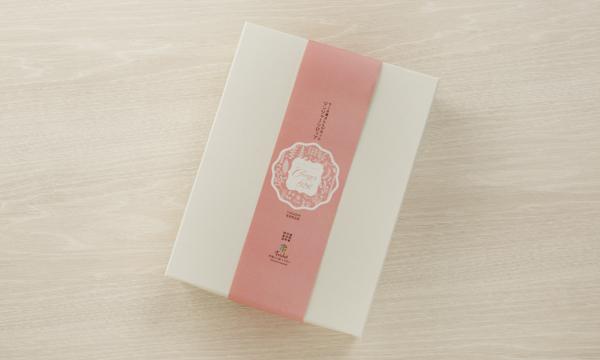 ケーキ屋さんが作ったジンジャーシロップ(国産生姜100%使用)の包装画像