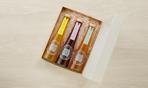 ケーキ屋さんが作ったジンジャーシロップ(国産生姜100%使用)の箱画像