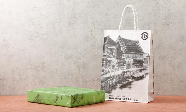 九十九里浜蛤酒蒸しお吸物セットの紙袋画像