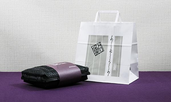 子持ち 鮎の甘露煮の紙袋画像