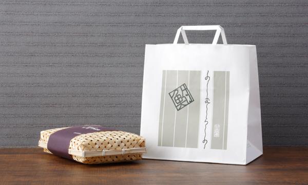 おりーぶ鮎の甘露煮・子持ち鮎の甘露煮食べ比べセットの紙袋画像