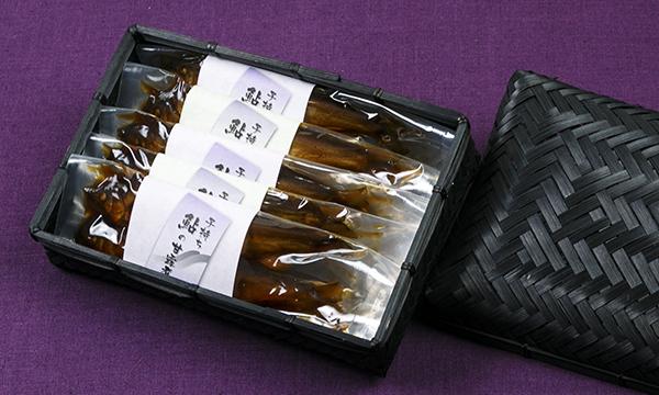 子持ち 鮎の甘露煮の箱画像