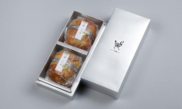 秋田比内地鶏 無添加ブロックハム2本セットの箱画像