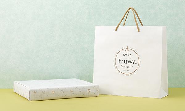 神戸フルワの紙袋画像