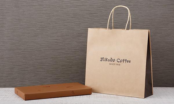 ミカド珈琲 コーヒーゼリー8個の紙袋画像
