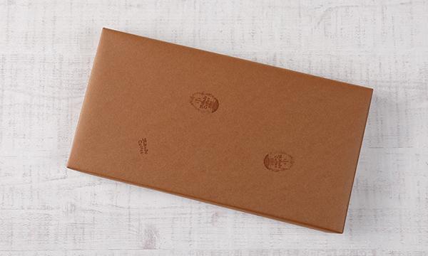 ミカド珈琲 コーヒーゼリー8個の包装画像