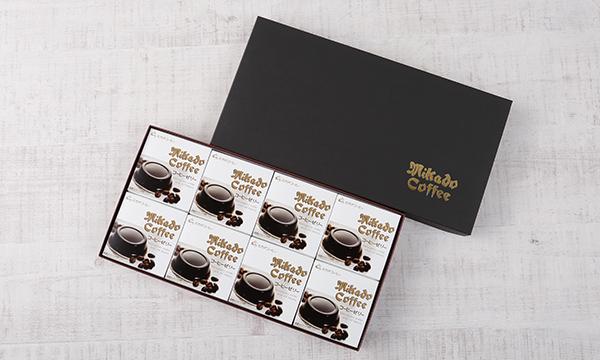 ミカド珈琲 コーヒーゼリー8個の箱画像