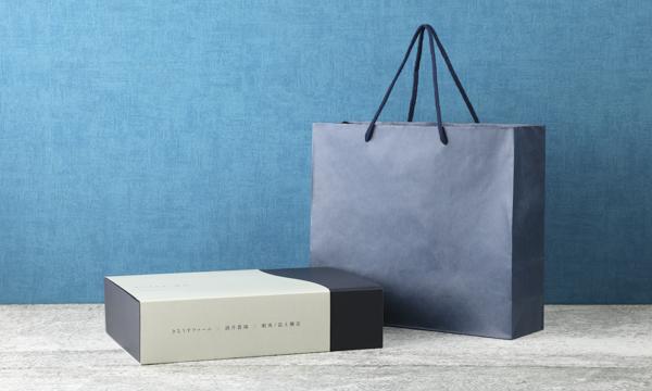すべて北海道栗山町産のたまごかけご飯ギフトボックスの紙袋画像