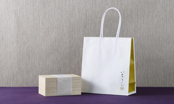 ひとくちの幸せ「牡蠣オイル」の紙袋画像