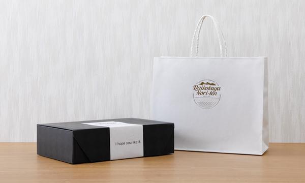 "seaweed ""nori""4種類ギフトボックスの紙袋画像"