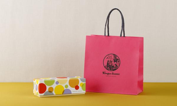 七味マカロンの紙袋画像