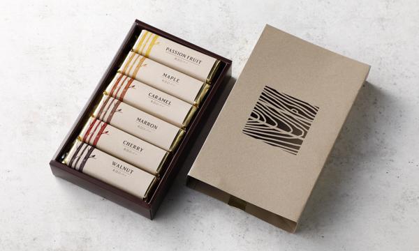 木目のバーの箱画像