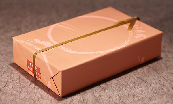 創作栗きんとん 栗苞(くりづつみ)の包装画像