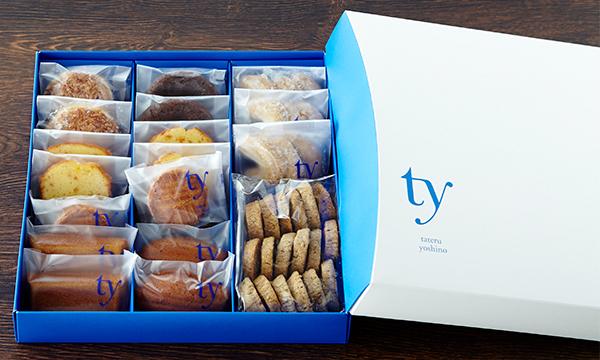 焼き菓子の詰め合わせ Bセットの箱画像