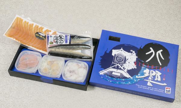 北響 北海道プレミアムの箱画像