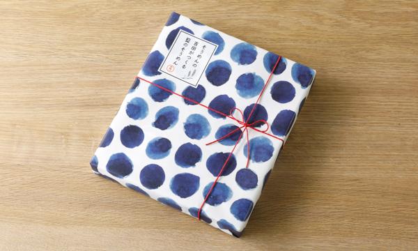 藍のそうめんの包装画像