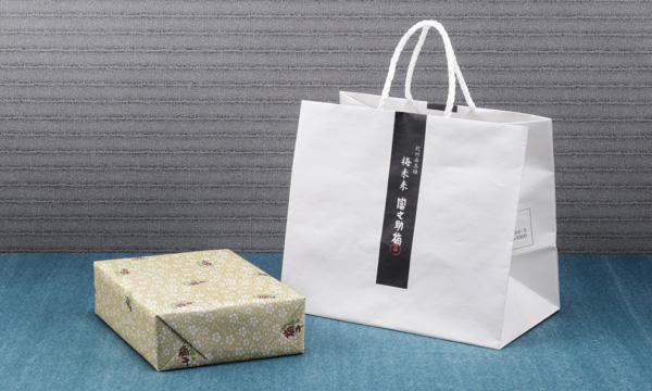 梅未来 富之助梅のあまうめ【木箱セット】の紙袋画像