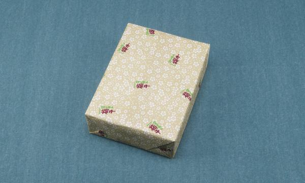 梅未来 富之助梅のあまうめ【木箱セット】の包装画像