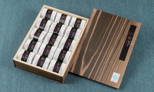 梅未来 富之助梅のあまうめ【木箱セット】の箱画像
