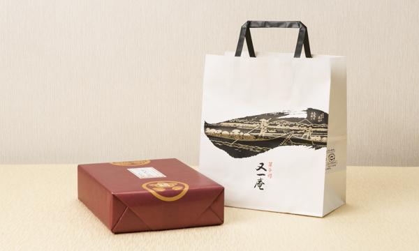 金つばわらび餅 6個いりの紙袋画像