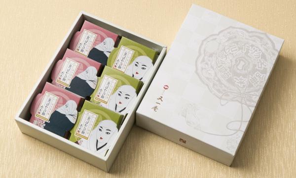 金つばわらび餅 6個いりの箱画像