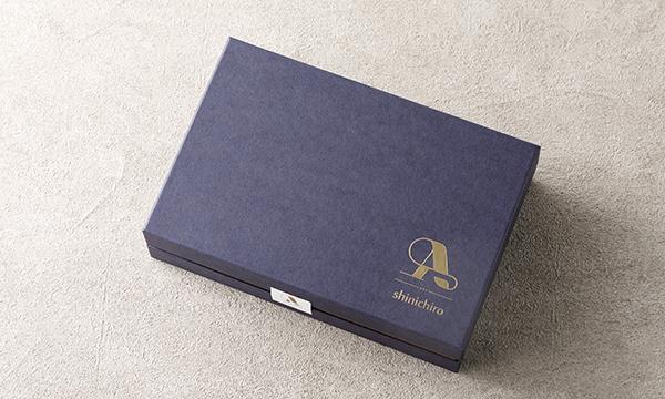 4種の生キャラメルフロランタンの包装画像