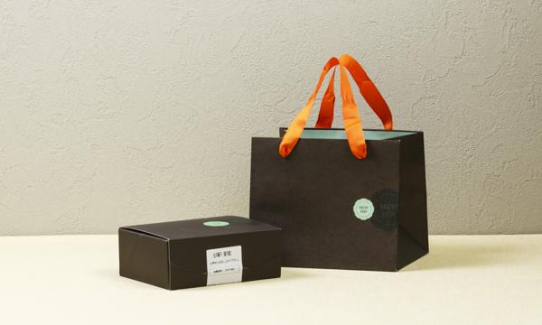 エクレア(スモールサイズ)の紙袋画像