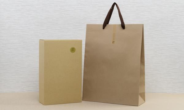 びわもんミナミハマぶどうジュースの紙袋画像