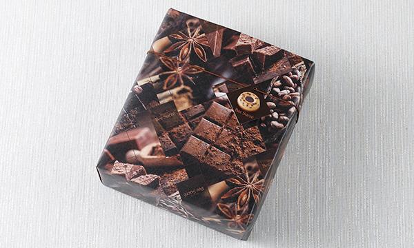 ティグレ ミックス10個入の包装画像