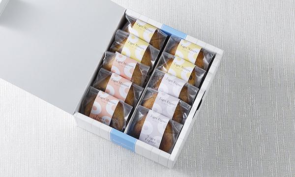 ティグレ ミックス10個入の箱画像
