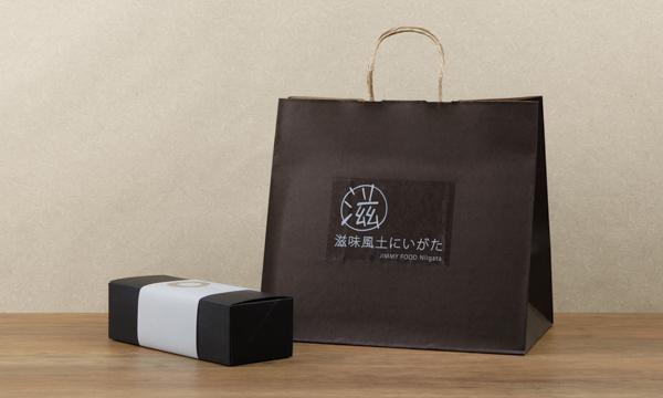 滋味米ギフトの紙袋画像