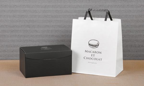 マカロンボーロMIXオリジナルギフトセットの紙袋画像